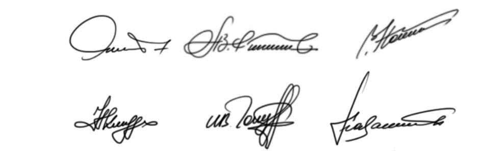 Разработка подписи человека онлайн Волгоград